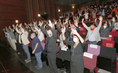 Se abren las reservas de entradas de los Premis Ones 2021